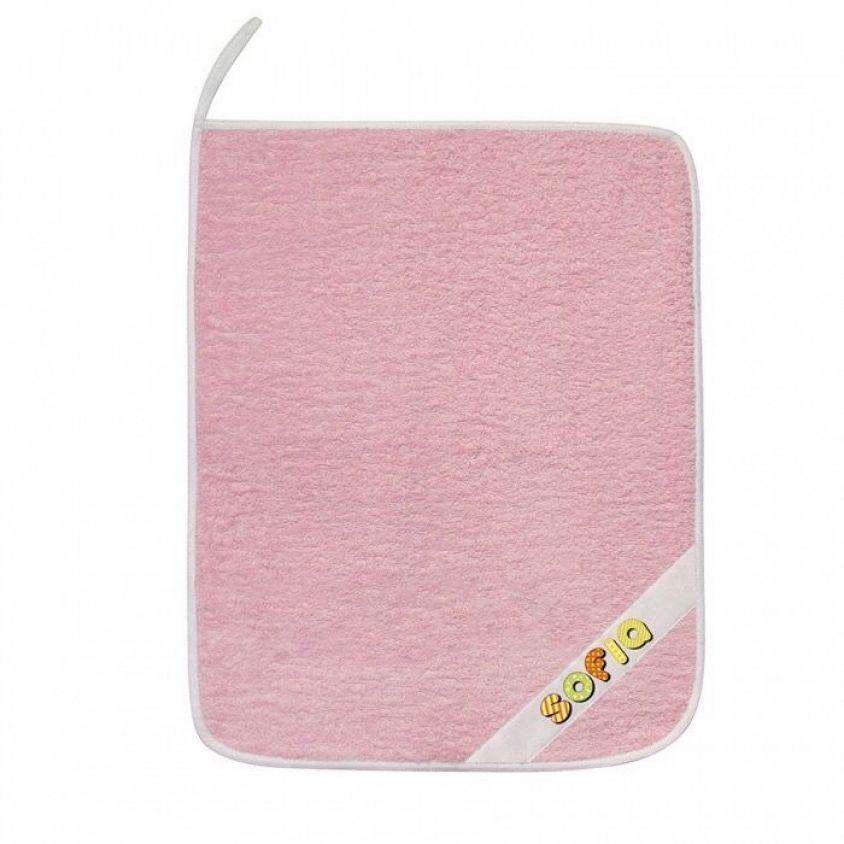 Asciugamano con nome simpatico, disponibile in vari colori