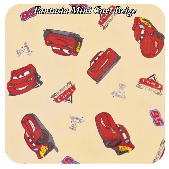 Fantasia mini cars beige