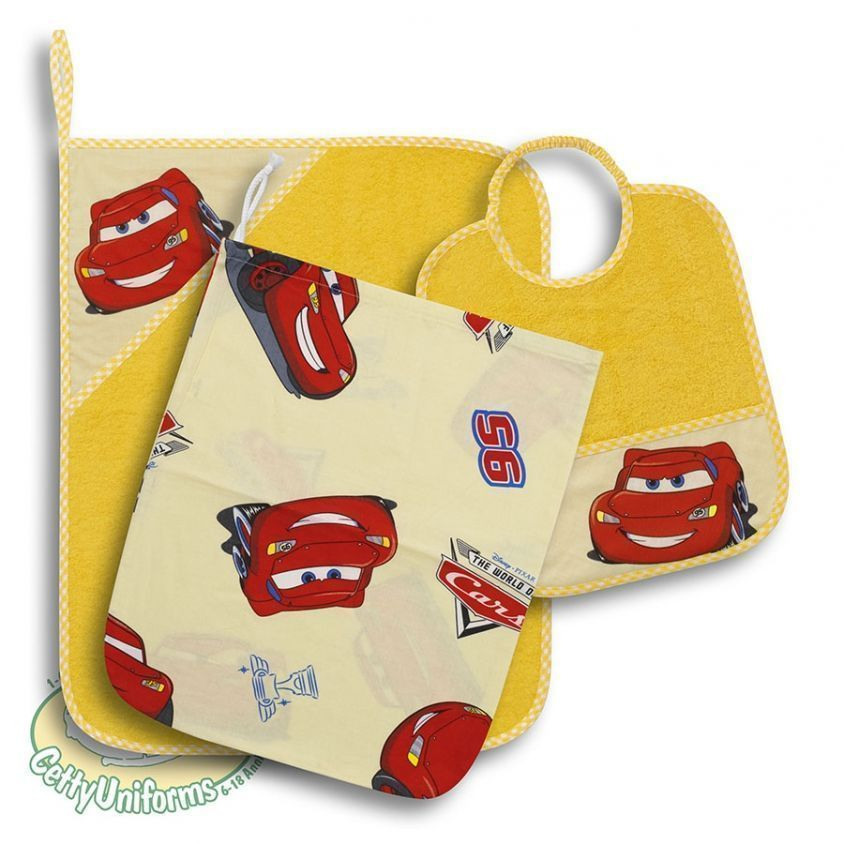 Set Asilo, Cars Beige
